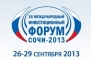 "Modern parking solutions on the ""Sochi-2013"" Forum"