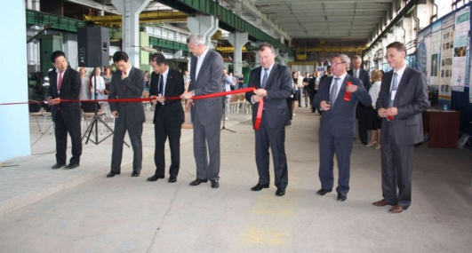 "Official opening of continuous-casting machine mold walls production of the Russian-Japanese joint venture ""Mishima-MASHPROM"""