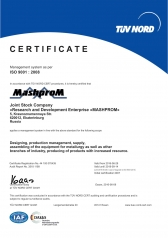 Mashprom have successfully got audited for conformity to international standards